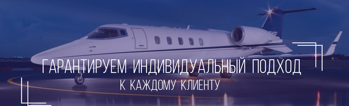 бизнес джет Cessna Citation II
