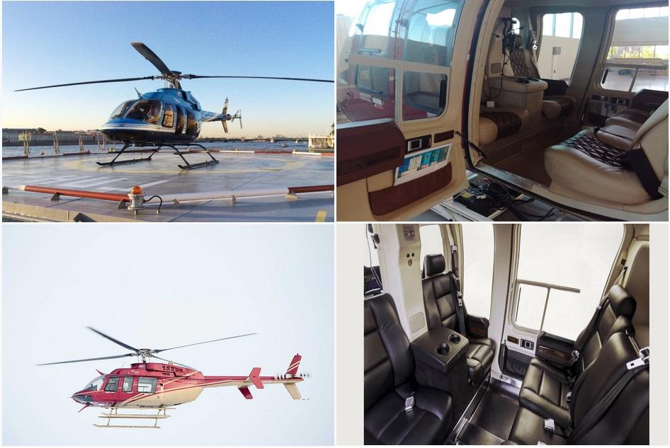 перелет на частном вертолете